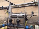 Custom-water-filter Italy