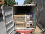 shipping-spain-2015-a2